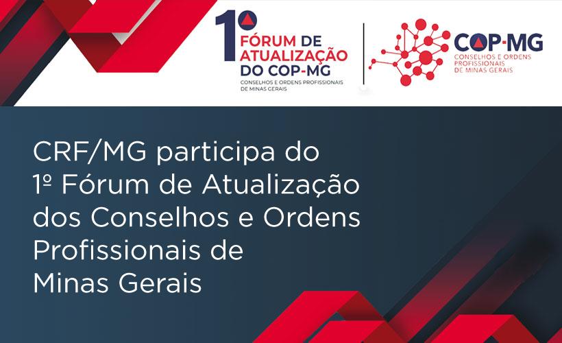 Começa dia 19 o 1º Fórum de Atualização dos Conselhos e Ordens Profissionais de Minas Gerais